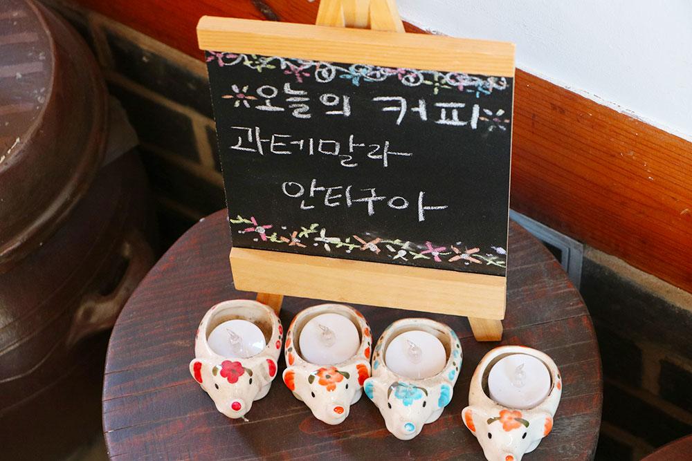 """首尔三清洞""""缘""""咖啡厅_韩国美食_韩游网"""