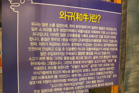 """江南""""南瓜烤肉""""无限续烤牛肉店_韩国美食_韩游网"""