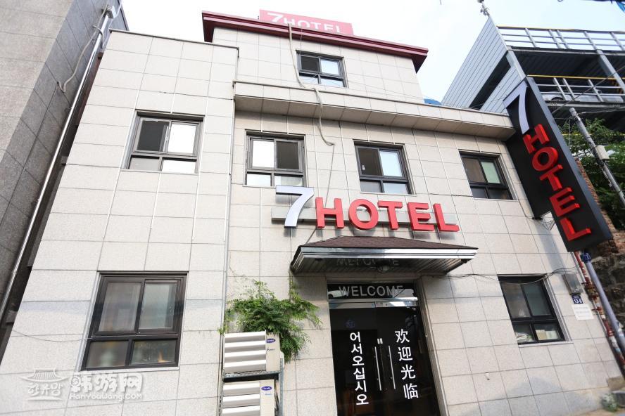 酒店设施1