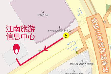 江南旅游信息中心路线.jpg