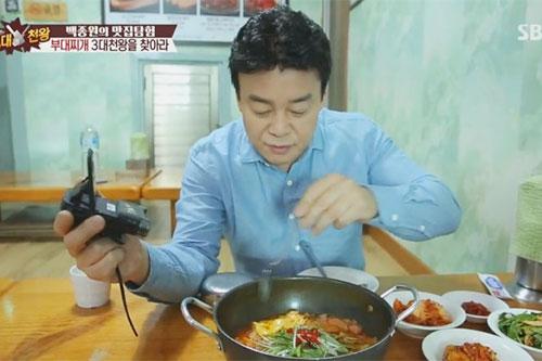 """GD吃过的部队火锅店""""大海饭店""""_韩国美食_韩游网"""