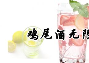 """弘大休闲酒吧""""药店""""(鸡尾酒无限续)"""