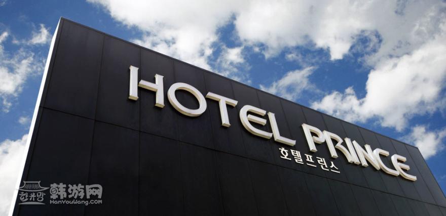 酒店外观1