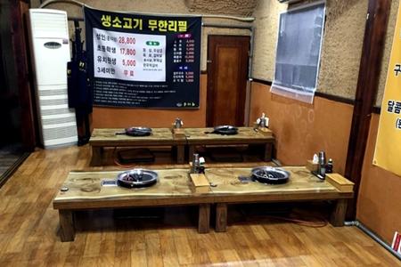 """光明市""""woo ri牛""""韩牛无限续 烤肉店_韩国美食_韩游网"""