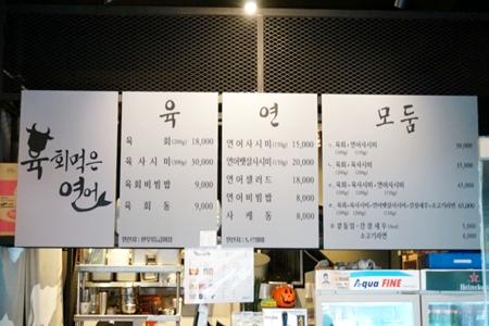 """弘大""""吃了牛肉的三文鱼""""生鱼片店_韩国美食_韩游网"""