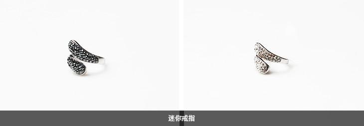 图样式_2张横图3.jpg