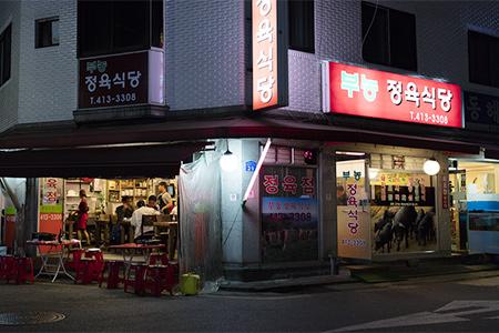 首尔松坡区