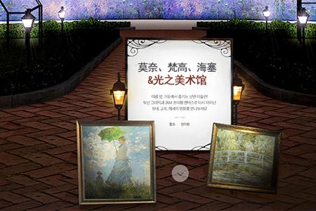 夏日奇幻夜 (5).jpg