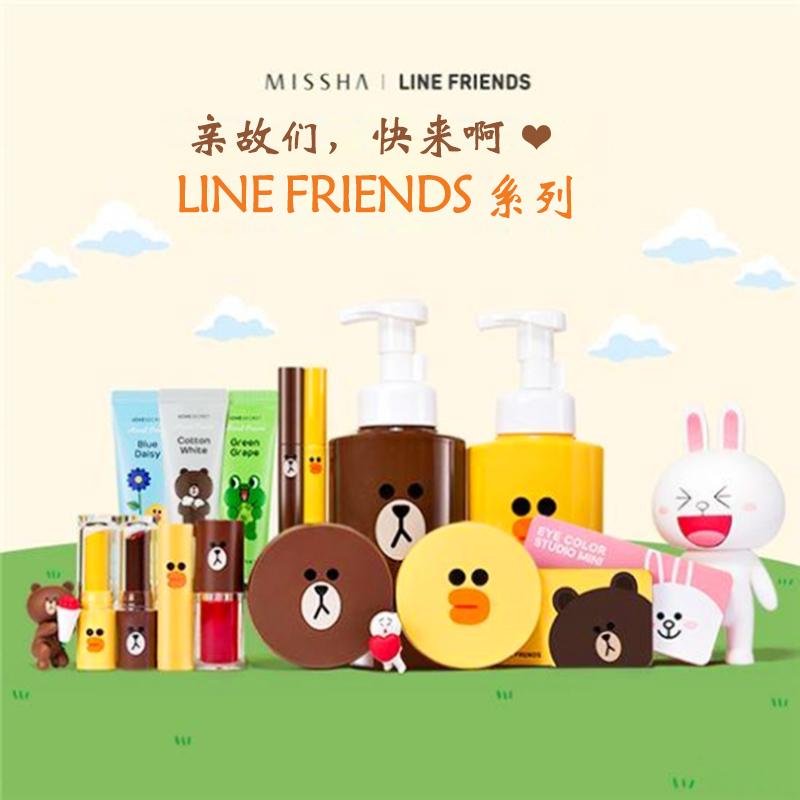 谜尚-line-friends.jpg