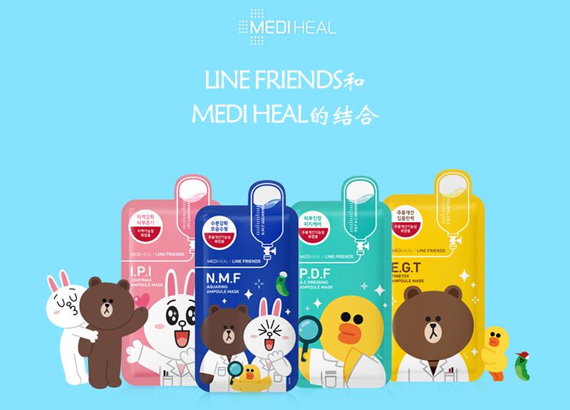 mediheal-line-friends.jpg