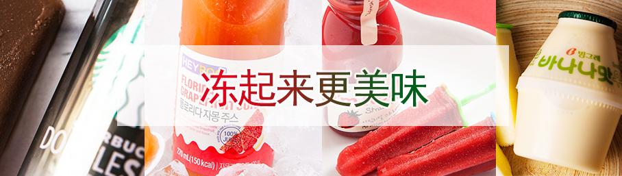 便利店饮料 (1).jpg