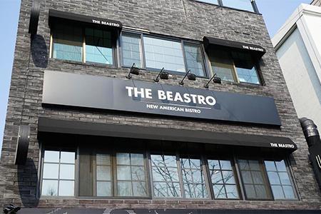 beastro (6).jpg