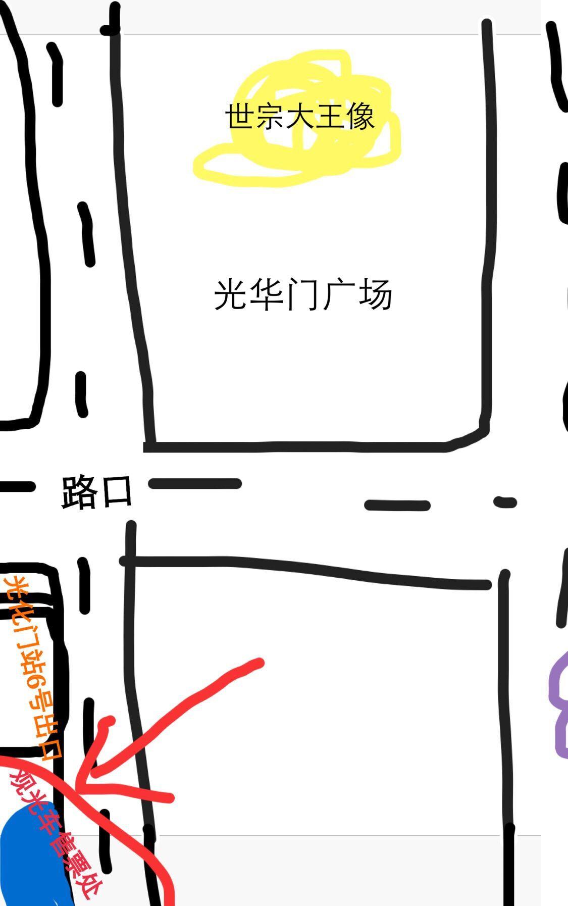 QQ图片20160609183231.jpg