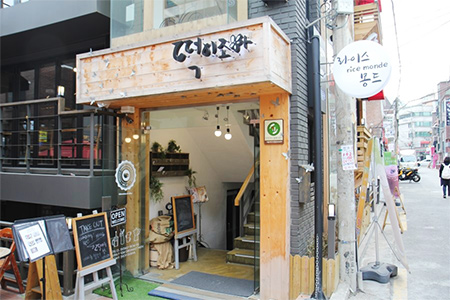 弘大韩国传统糕点咖啡厅
