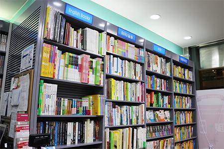 韩国仁川机场书店京仁文库
