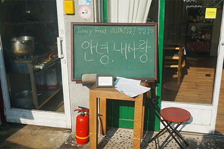 """北村""""便当意大利面""""_韩国美食_韩游网"""