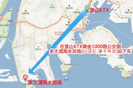 多大浦海水浴场.jpg