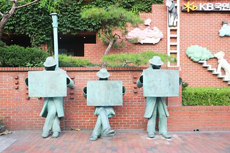 首尔大学路