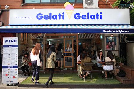 """弘大""""Gelati gelati""""意大利手工冰淇淋_韩国美食_韩游网"""