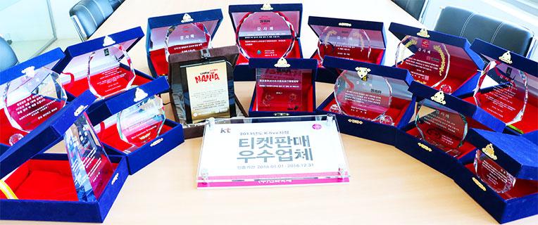 韩游网荣誉