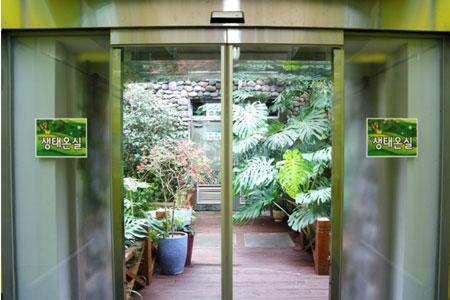 生态温室.jpg