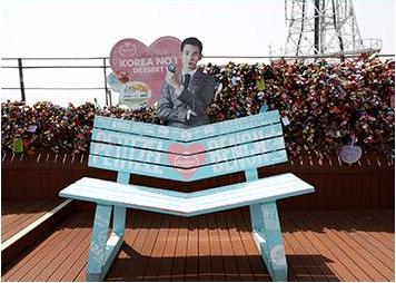 爱情椅子.png