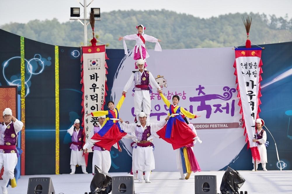 남사당공연1.jpg