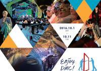 《DMC文化节2016》10月举办国庆韩国旅游别错过
