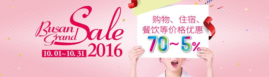 mainBanner_cn_20160906060833706.jpg