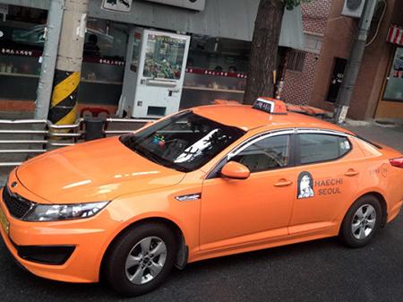 出租车.png