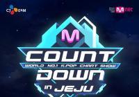《M Countdown in JEJU》 Got7、防弹济州演唱会