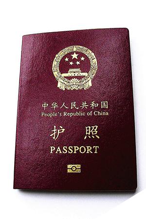 护照1.jpg