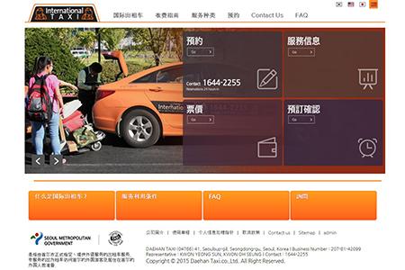 call taxi网站.jpg