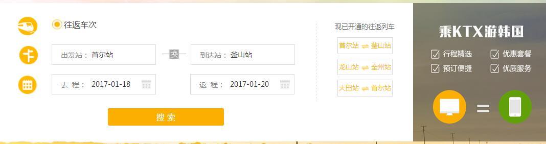 QQ截图20170112171918.jpg
