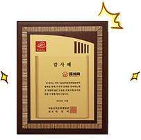 首尔泡菜文化体验馆.png