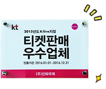K-LIVE售票.png