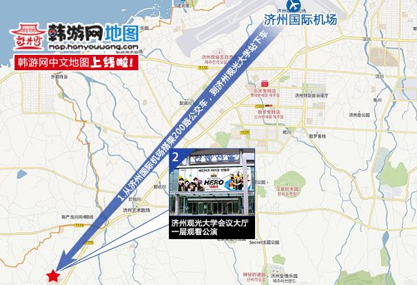 济州机场-涂鸦秀.jpg