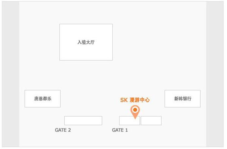 金浦机场.jpg