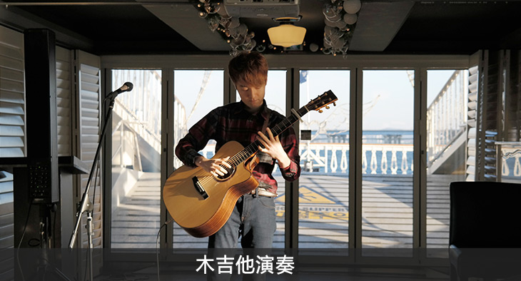 木吉他演奏.jpg