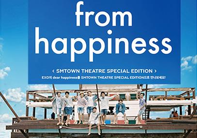 EXO-from happiness全息演唱會門票在線預訂優惠-韓遊網