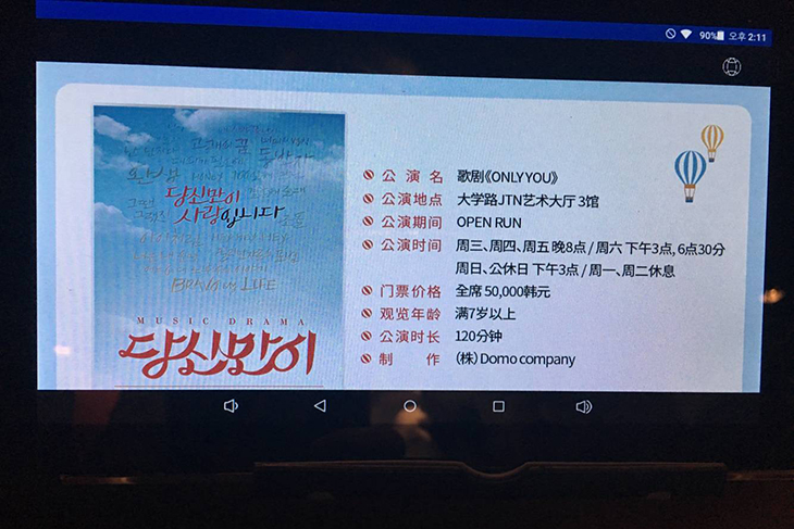 QQ图片20171013155241.jpg