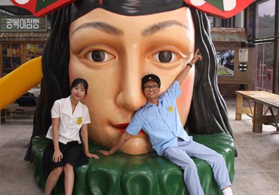 京畿道杨平青春美术馆在线预订优惠_韩游网