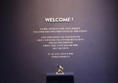 济州积木乐高艺术博物馆门票在线预订优惠-韩游网