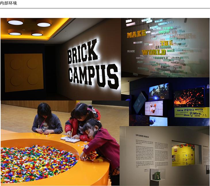 20171213 brick campus_중문간체-14.jpg