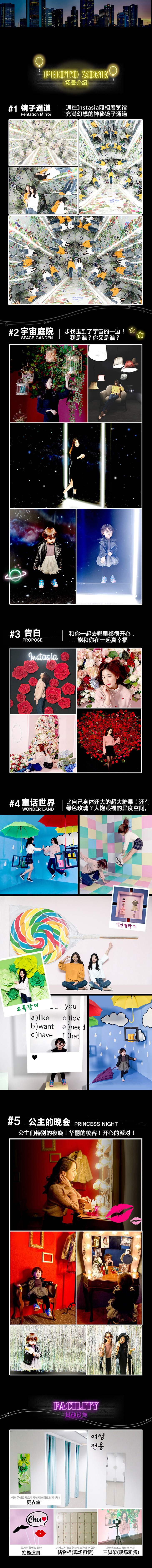 zhong22.jpg