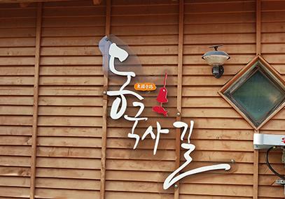 西海黄金列车_群山市_全州韩屋村一日游_交通-韩游网