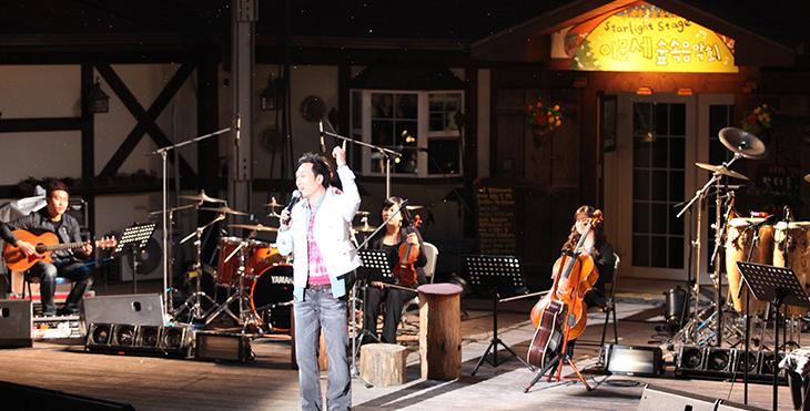2010Lee moon sae Concert.jpg