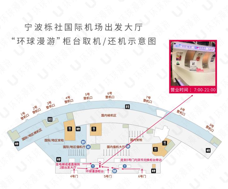 宁波机场.jpg