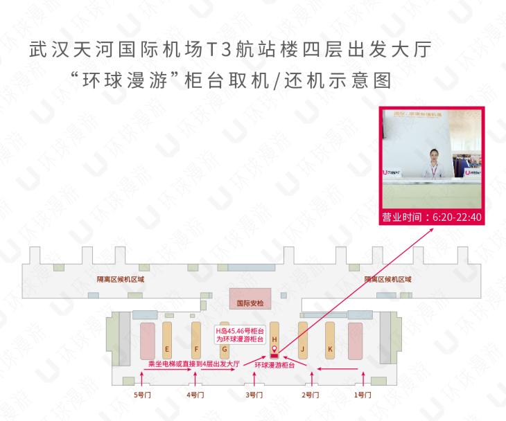 天河机场T3国际出发(武汉).jpg