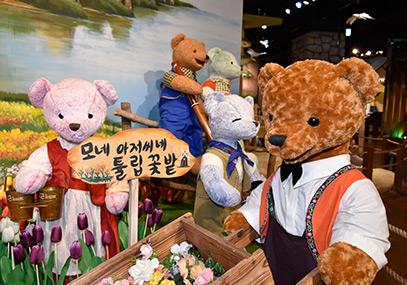 首尔钟路Teseum泰迪熊主题公园预订_韩国泰迪熊主题公园_韩游网
